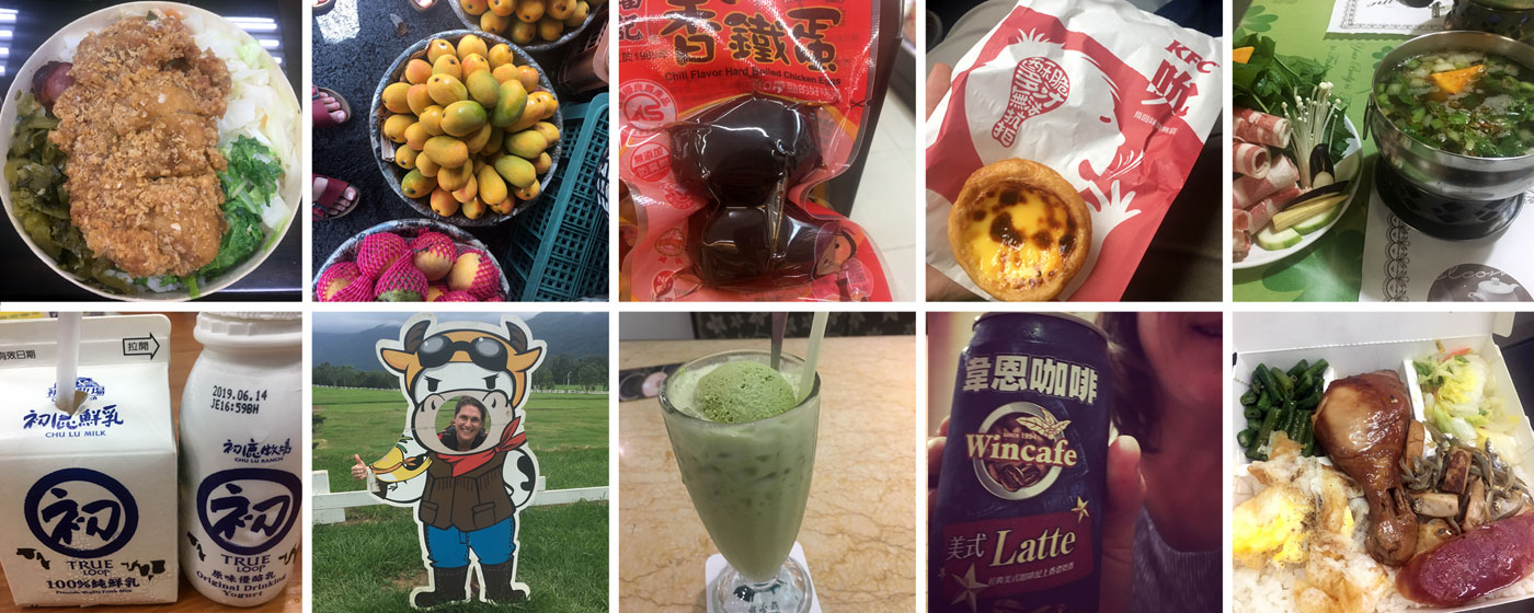 A montage of taiwanese foods